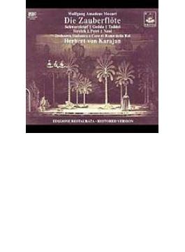 Die Zauberflote(Sung In Italian): Karajan / Rome Rai.so, Schwarzkopf, Gedda