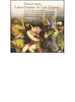 ルカ受難曲、十字架上のキリストの最後の7つの言葉 マックス(指揮)、ライン・カントレイ、クライネ・コンツェルト