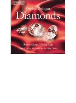 Diamonds-art Of Orphei Drangar: Orphei Dranger Choir