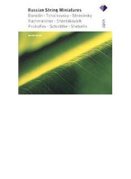 Russian Miniatures-music For String Quartet: Borodin.q