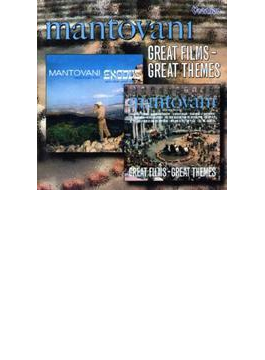 Exodus & Other Great Themes & Great Films Great Themes