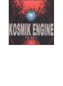 Kosmic Engine