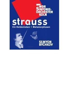 R.シュトラウス:交響詩《英雄の生涯》、メタモルフォーゼン ビシュコフ 指揮 ケルン放送交響楽団