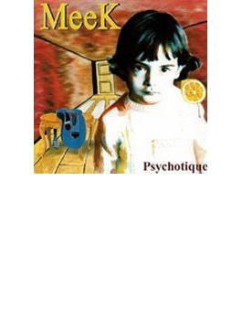 Psychotique
