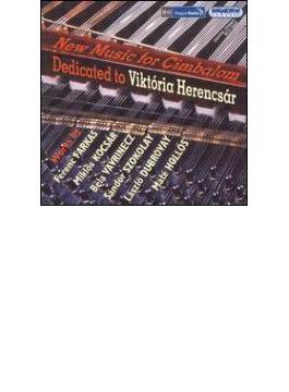 ツィンバロンのための新しい音楽 ヘレンチャール(ツィンバロン)