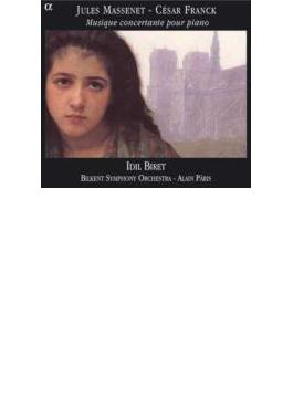 交響的変奏曲、交響詩『レ・ジン』、他 ビレット(p)パリス&ビルケント交響楽団
