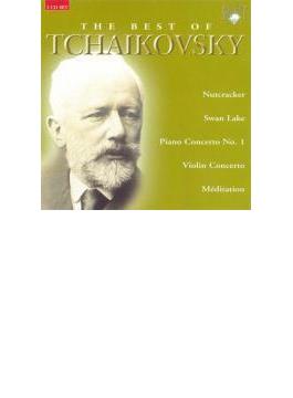 とっつきやすいクラシック 4-ベスト・オブ・チャイコフスキー