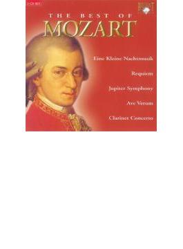 とっつきやすいクラシック 7-ベスト・オブ・モーツァルト