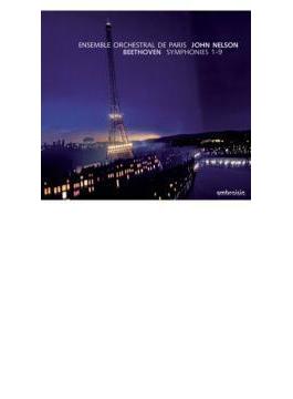 交響曲全集 ジョン・ネルソン&アンサンブル・オルケストラル・ドゥ・パリ(5CD)