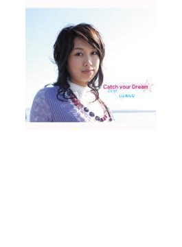 Catch Your Dream☆