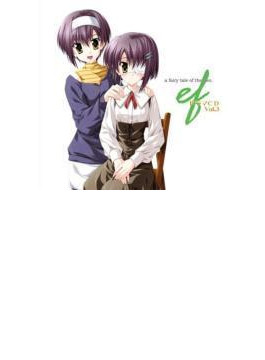 ef a fairy tale of the two.ドラマCD Vol.3