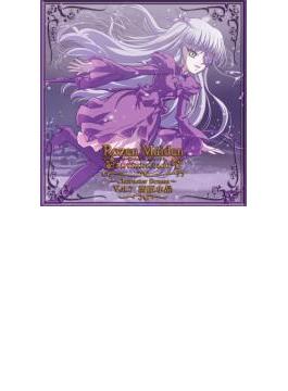 TVアニメ『ローゼンメイデン・トロイメント』キャラクタードラマ Vol.7 薔薇水晶