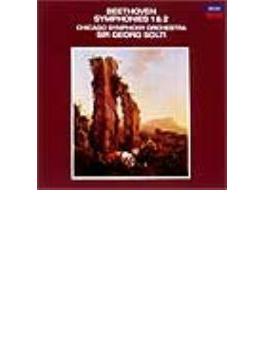 ベートーヴェン:交響曲第1&2番 サー・ゲオルグ・ショルティ