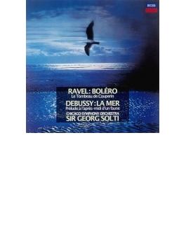 ラヴェル:ボレロ、クープランの墓、ドビュッシー:海、牧神の午後への前奏曲 ゲオルグ・ショルティ&シカゴ交響楽団