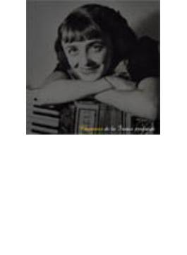 Chansons De La France-profonde: シャンソン歴史物語: フランスのディープソング