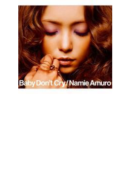 Baby Don't Cry (+dvd)(Ltd)