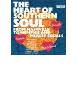 Heart Of Southern Soul