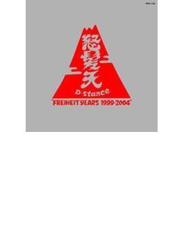"""D-stance""""FREIHEIT YEARS 1999-2004"""""""