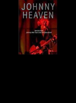 JOHNNY HEAVEN Johnny Hell Tour 2006 Live Movie