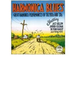 Harmonica Blues - Great Harmonica Performances(Ltd)(24bit)(Pps)