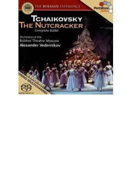 『くるみ割り人形』 全曲、他 ヴェデルニコフ&ボリショイ劇場管弦楽団(2SACD)