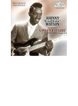 Original Gangster Of Love: Keen Records Sessions