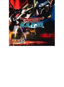 TVアニメ『スーパーロボット大戦OG ディバイン・ウォーズ』Original Sound Track Vol.2