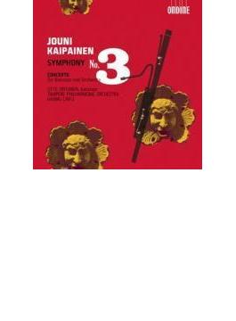 交響曲第3番、バスーン協奏曲 リントゥ&タンペレ・フィル、ヴィルタネン(fg)
