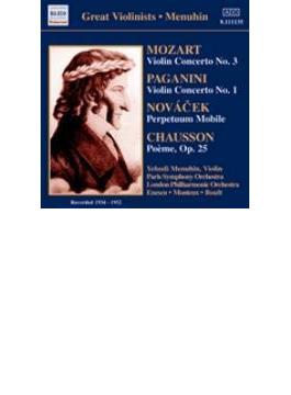 ヴァイオリン協奏曲第1番、他 メニューイン(vn)モントゥー&パリ響、他