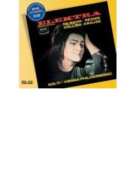 『エレクトラ』全曲 ショルティ&ウィーン・フィル、ニルソン、シュトルツェ、他(1966-67 ステレオ)(2CD)
