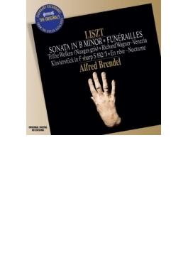 ピアノ作品集 ブレンデル