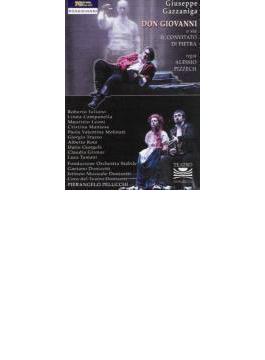 歌劇『ドン・ジョヴァンニ』全曲 ピッツェク演出、ペルッキ&ガエターノ・ドニゼッティ管弦楽団
