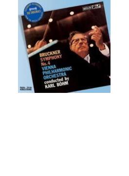 交響曲第4番『ロマンティック』 ベーム&ウィーン・フィル