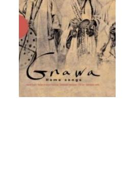 Gnawa Home Songs