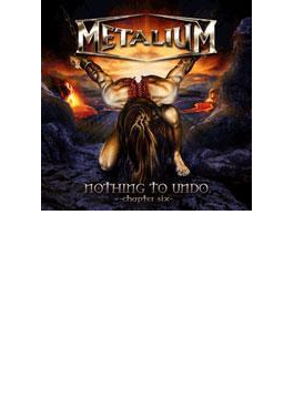 Nothing To Undo: Chapter6