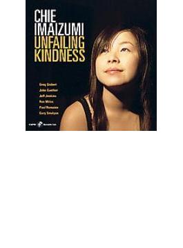 Unfailing Kindness