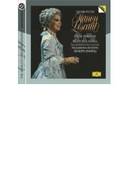 歌劇『マノン・レスコー』全曲 シノーポリ&フィルハーモニア管、フレーニ、ドミンゴ、ブルゾン(2CD)