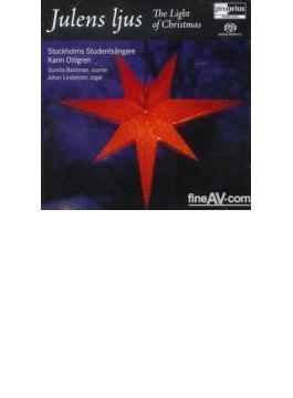 『クリスマスの光』男声合唱によるクリスマス曲集 ストックホルム・アカデミー男声合唱団