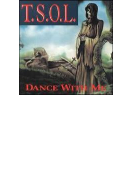 Dance With Me (Rmt)