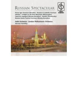 ロシアン・スペクタキュラー ハンドリー&LPO、ハレ管弦楽団