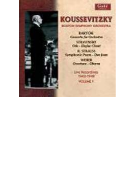管弦楽のための協奏曲(1944.12.31)、他 クーセヴィツキー&ボストン交響楽団