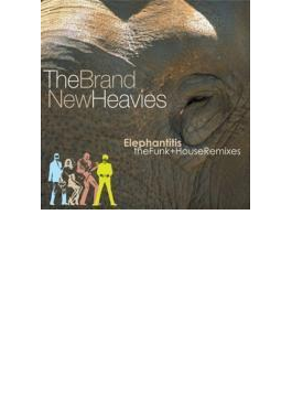 Elephantitis
