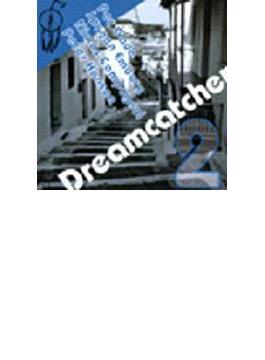 Dreamcarcher: 2