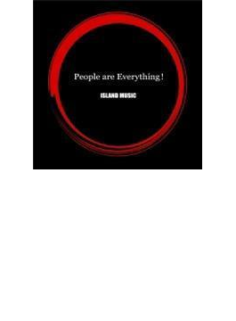People are Every thing!