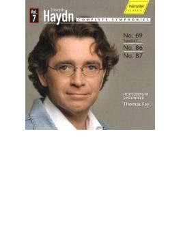 交響曲第69, 86, 87番 ファイ&ハイデルベルク交響楽団