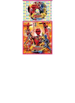コロちゃんパック::獣拳戦隊ゲキレンジャー&スーパー戦隊