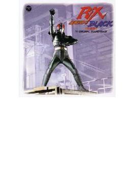 ANIMEX 1200 151::仮面ライダーBLACK RX 音楽集 テレビ・オリジナル・サウンドトラック