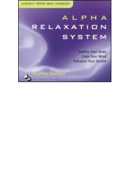 Alpha Relaxation Solution(With Book)