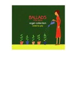 バラッズ 70年代-80年代 洋楽ヒット・ソングス