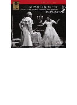歌劇『コジ・ファン・トゥッテ』 全曲 クリップス&ウィーン国立歌劇場、ヤノヴィッツ、ルートヴィヒ(2CD)
